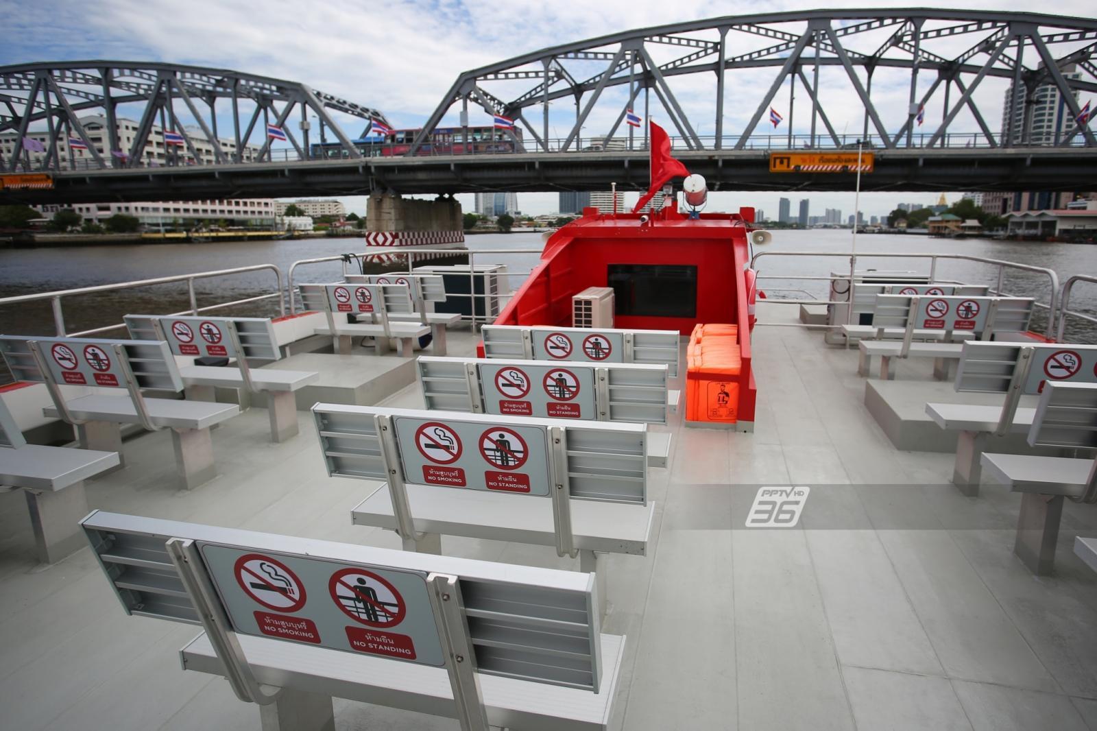 """เรือด่วนเจ้าพระยา """"ธงแดง"""" ติดแอร์ ให้บริการวันแรก!"""