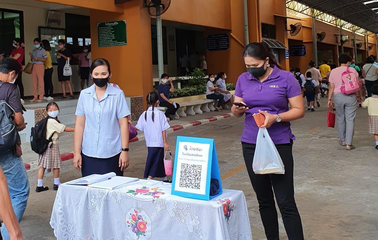 เปิดเทอมวันแรก New Normal ลงทะเบียนไทยชนะ โรงอาหารแบบเว้นระยะห่างทางสังคม