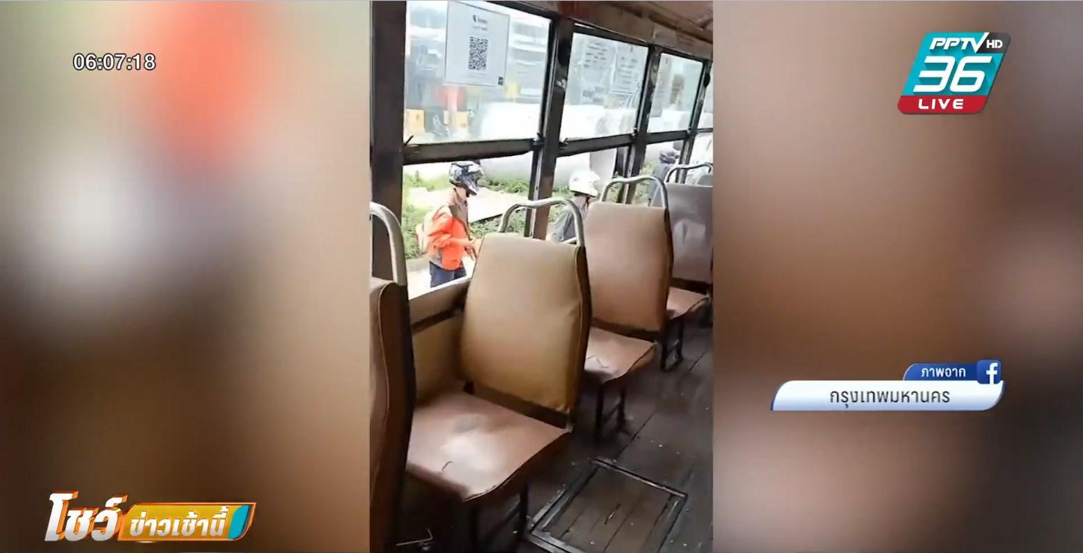 ตีกันต้อนรับเปิดเทอม นักเรียนนักเลงยกพวกไล่ตีกันบนรถเมล์