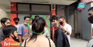 พลเมืองดี ช่วยจับตัวหนุ่มหื่น แอบถ่ายผู้หญิง