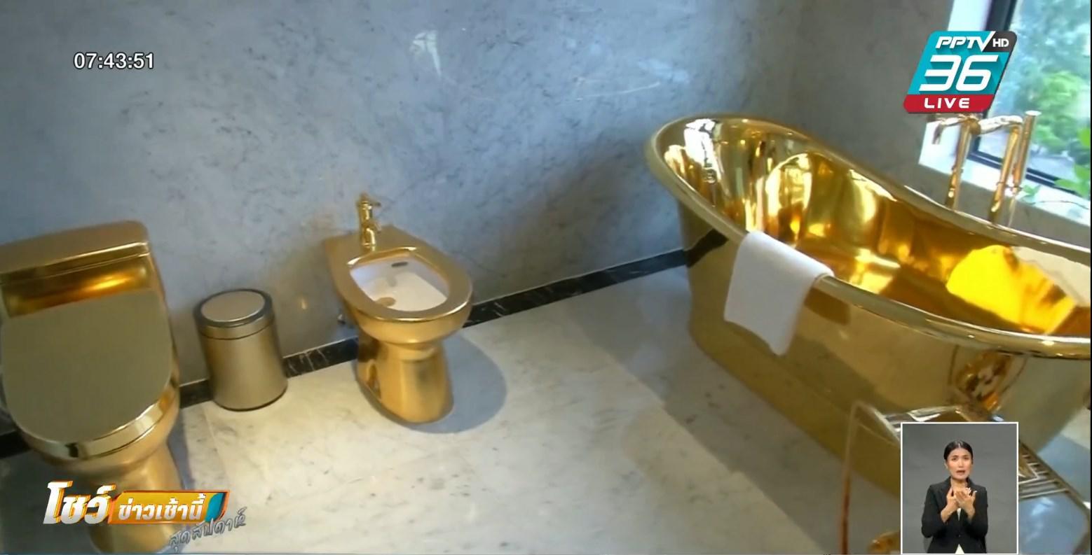 สุดหรู โรงแรมในเวียดนาม ตกแต่งด้วยทองคำ หวังดึงดูดลูกค้า