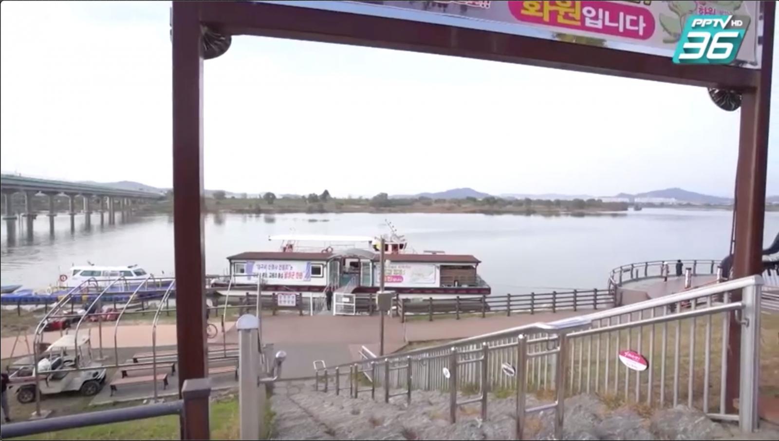ล่องเรือตามแม่น้ำนักตง สัมผัส The Arc ศูนย์วัฒนธรรมแห่งอนาคต