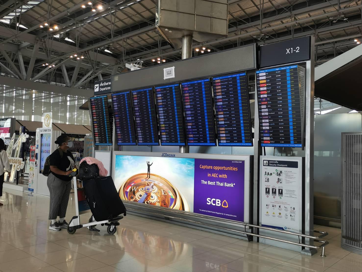 เช็ก 11 กลุ่มผู้โดยสารอนุญาตบินเข้าไทย ตำรวจแจงข้อปฏิบัติ มาตรการเข้ม