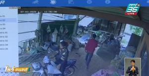โจรขโมยข้าวของชาวนา วอนตำรวจเร่งติดตามตัว
