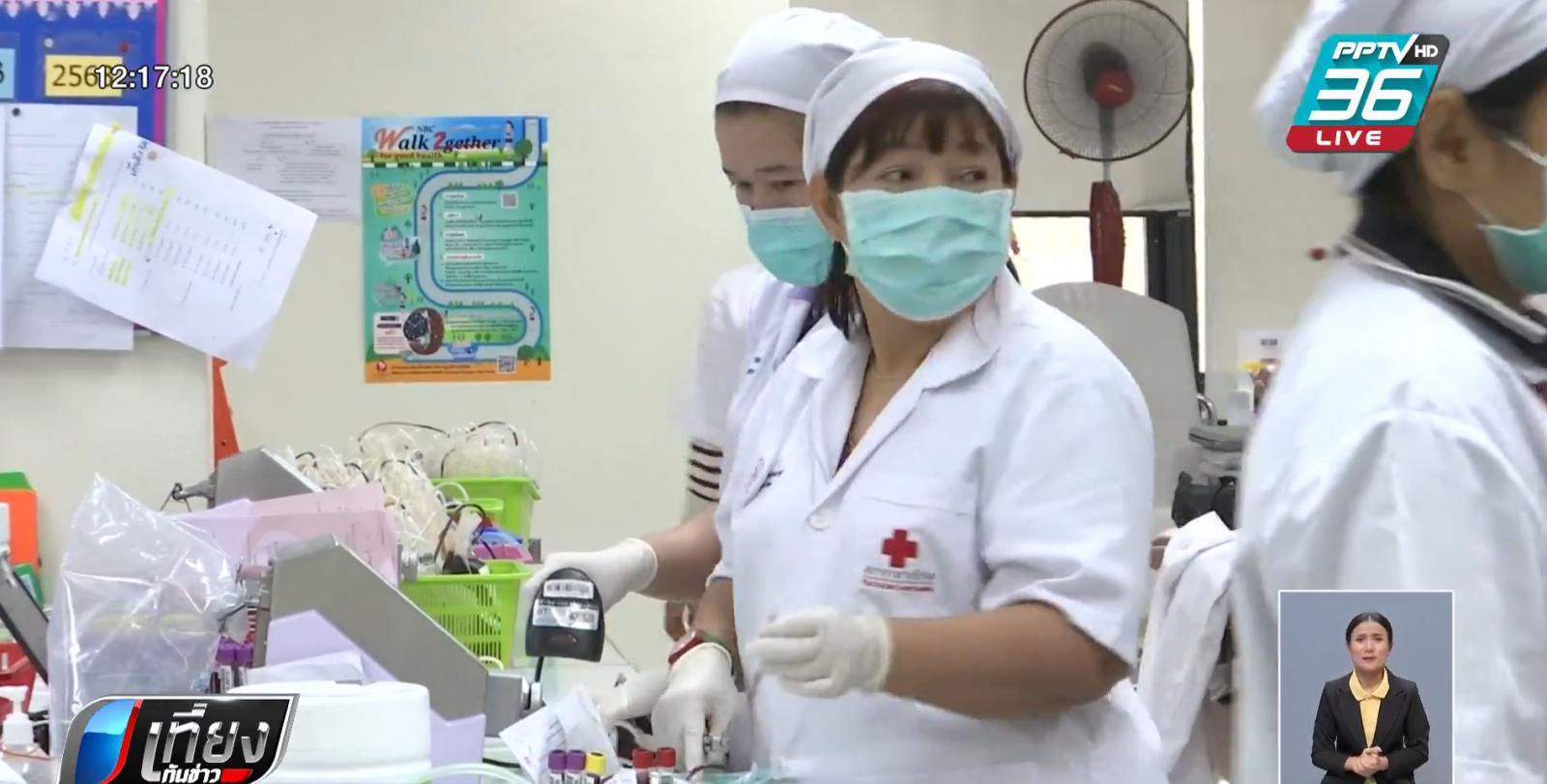 ระดมผู้หายป่วย โควิด-19 บริจาคเลือดสกัดพลาสมาทำเซรุ่ม