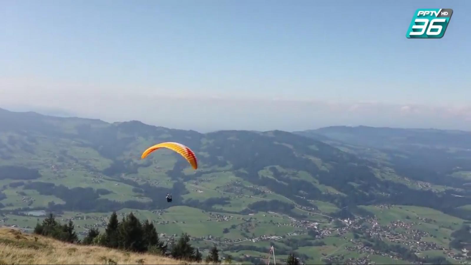 ท้าทายความสูงที่เมืองเบเซา กิจกรรมสุดฮิตที่ประเทศออสเตรีย