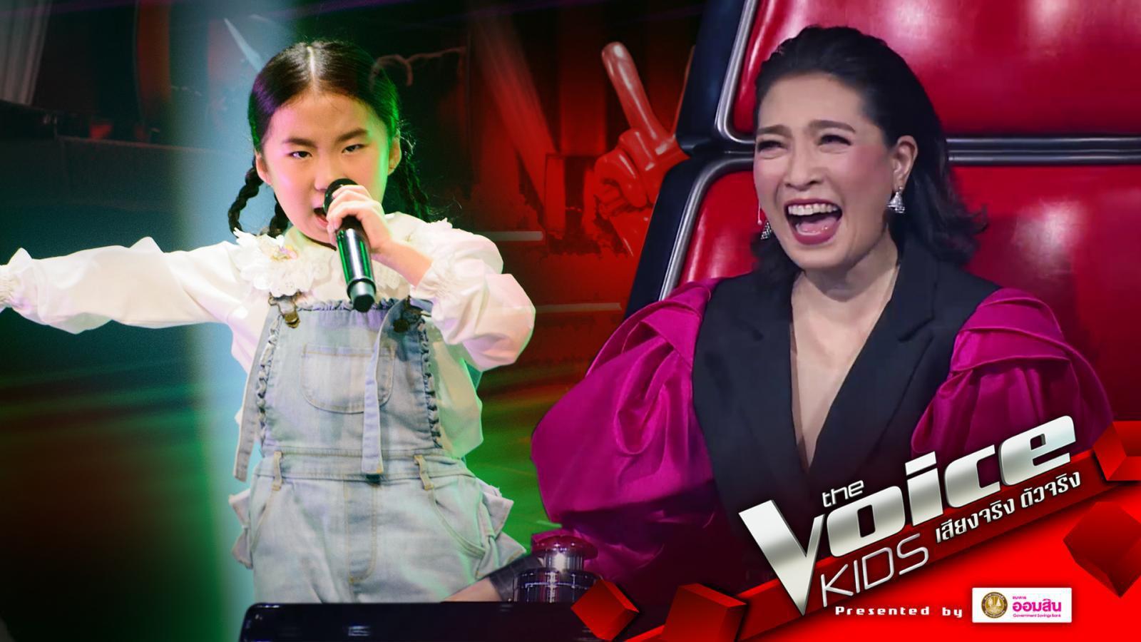 The Voice Kids 2020  Blind Auditions ครั้งที่1   ลีลาน่ารัก จนโค้ชต้องรีบกดหันมาดู!
