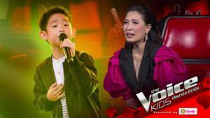 The Voice Kids 2020 |Blind Auditions ครั้งที่1 | เจ้าพ่อเซี่ยงไฮ้รุ่นจิ๋ว สำเนียงเป๊ะ เสียงแจ๋ว