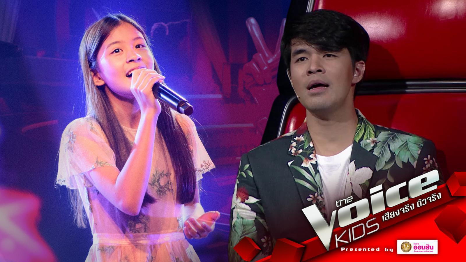 The Voice Kids 2020  Blind Auditions ครั้งที่1    ขึ้นมาแค่ท่อนแรก โค้ชว่านต้องขอแจม!