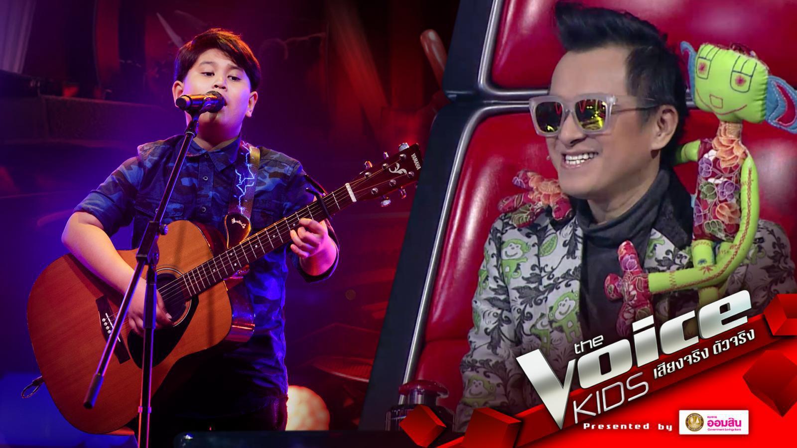 The Voice Kids 2020  Blind Auditions ครั้งที่1   หนุ่มร็อกฟันน้ำนม เสียงเท่ห์กระชากใจ