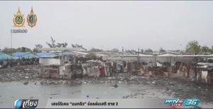 """เฮอร์ริเคน """"แมทธิว"""" จ่อถล่มเฮติ ตาย 2"""