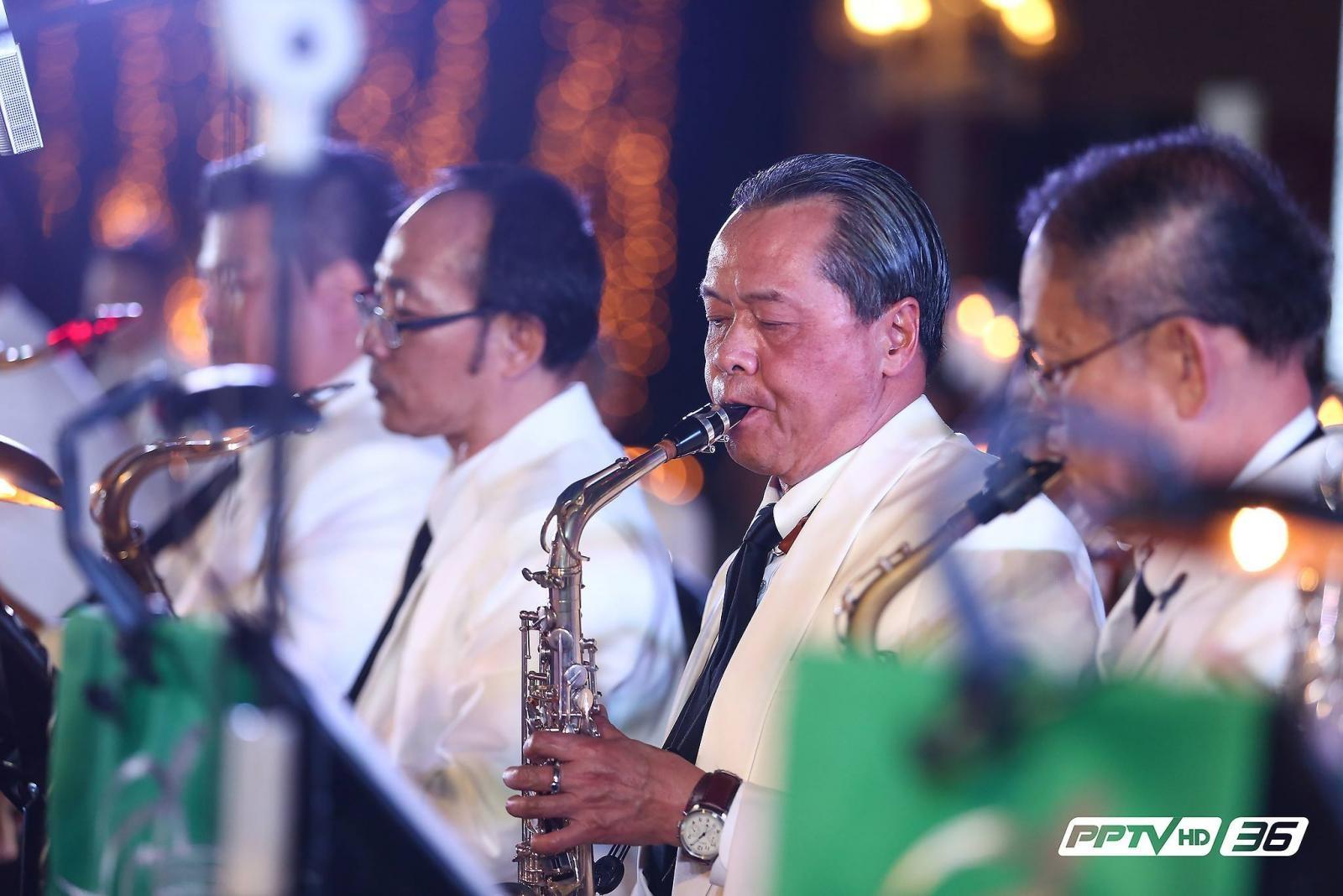 ธ.กสิกรไทยจัดคอนเสิร์ตบรรเลงเพลงของพ่อเนื่องในโอกาส 5 ธ.ค. (คลิป)