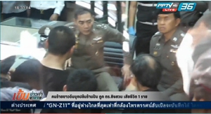 คนร้ายชาวจีนบุกปล้นร้านปืน ถูก ตร.ยิงสวน ดับ 1