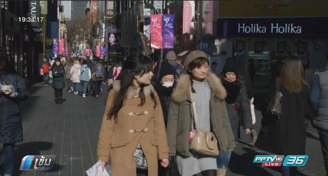 เจาะตลาดความงามเกาหลีใต้มูลค่าแสนล้าน (คลิป)