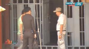 คุมตัวนักโทษใช้ค้อนทุบศรีษะ สังหารผู้คุมเรือนจำแม่สอด