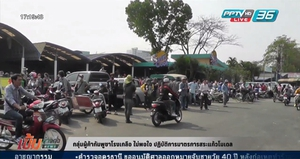 กลุ่มผู้ค้ากัมพูชา โรงเกลือไม่พอใจ ปฏิบัติการมาตรการสระแก้วโมเดล