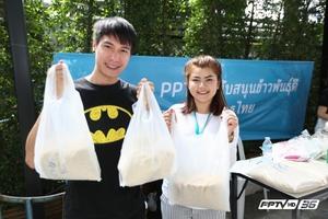 PPTV สนับสนุนขายข้าวพันธุ์ดีจากเกษตรกรไทย (คลิป)