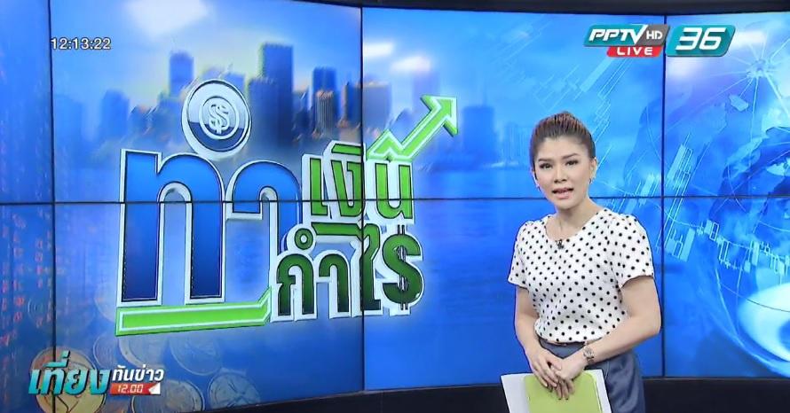 หุ้นไทยหากหลุดแนวรับ 1380 จุด อาจลงลึก (คลิป)