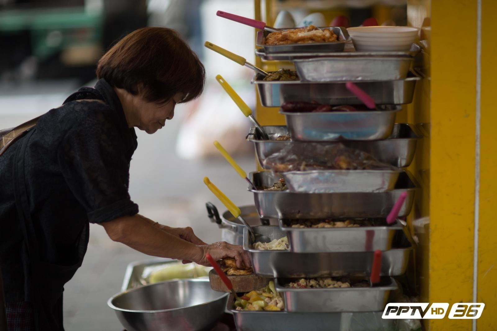 ร้านข้าวแกงที่เล็กที่สุดในโลก ใช้พื้นที่ 1 ตารางเมตร
