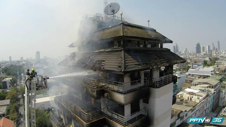 วสท.ชี้ชั้น 6-7 คอนโด ซ.นราธิวาสฯ 18 ที่เกิดเพลิงไหม้ มีโอกาสยุบตัวจากเปลวความร้อนของไฟ