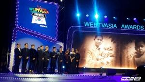 """เก่ง ธชย ขับเสภา """"ถวายอาลัย"""" สุดยิ่งใหญ่งาน WebTVAsia 2016 Awards (คลิป)"""