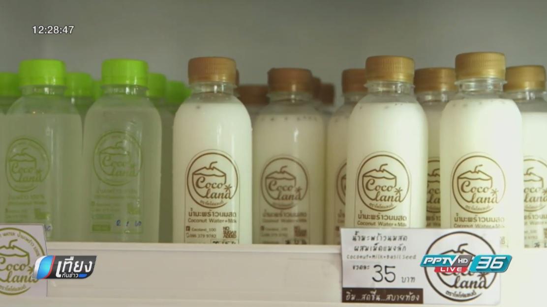 ประตูสู่เศรษฐี : น้ำมะพร้าว โคโค่แลนด์ (คลิป)