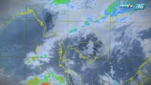 กรมอุตุฯ วอนโลกออนไลน์หยุดเผยแพร่ข้อความพยากรณ์อากาศที่สร้างความตื่นตระหนก!