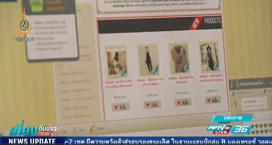ไทยใช้อีเพย์เมนต์สูงสุดในเอเชีย เพิ่มมูลค่าเศรษฐกิจไทย 1.13 แสนล้าน