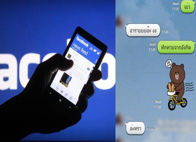 การใช้ภาษาไทยเข้าขั้นวิกฤต! เฟสบุ๊ค - ไลน์ ผิดเพี้ยนเยอะสุด