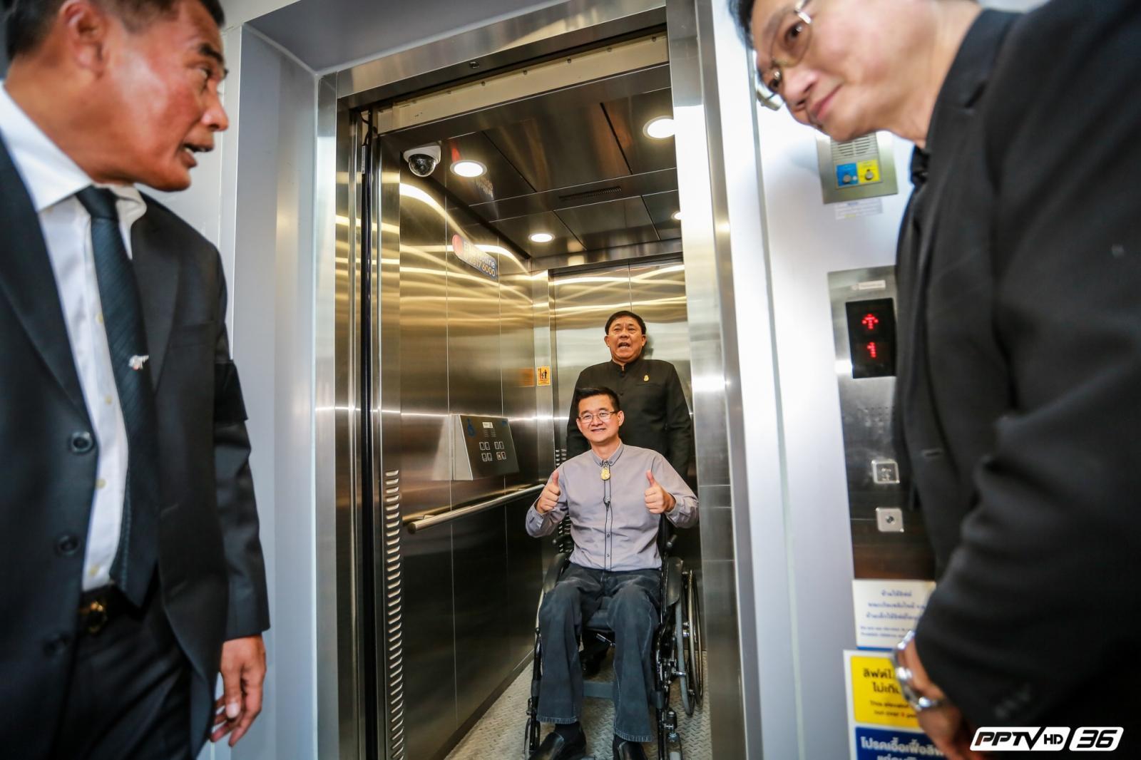 ผู้ว่าฯ กทม. เปิดใช้งานลิฟต์คนพิการบนบีทีเอส 4สถานี วันนี้