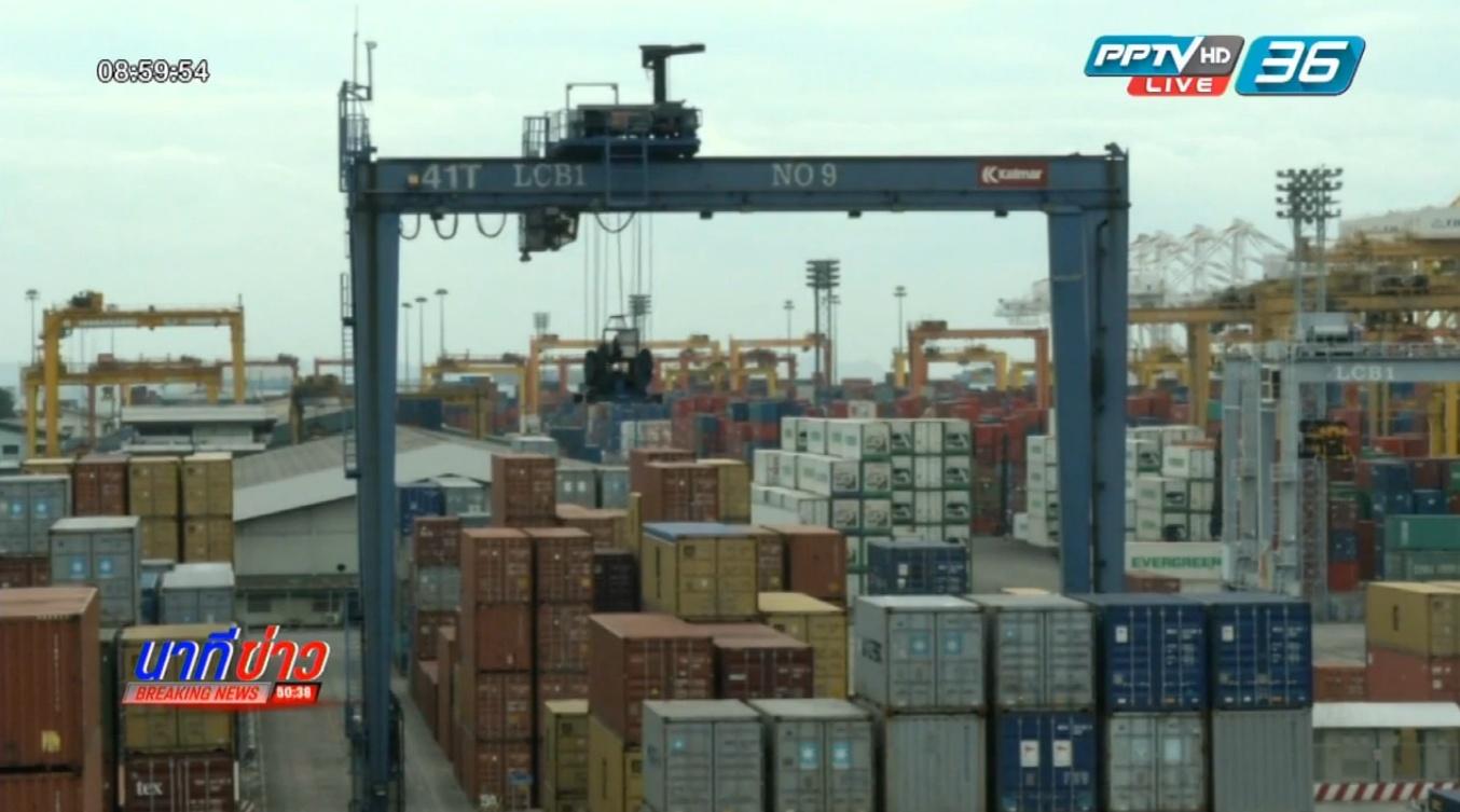 ผู้ส่งสินค้าทางเรือฯ คาดปีนี้ส่งออกโต 2%