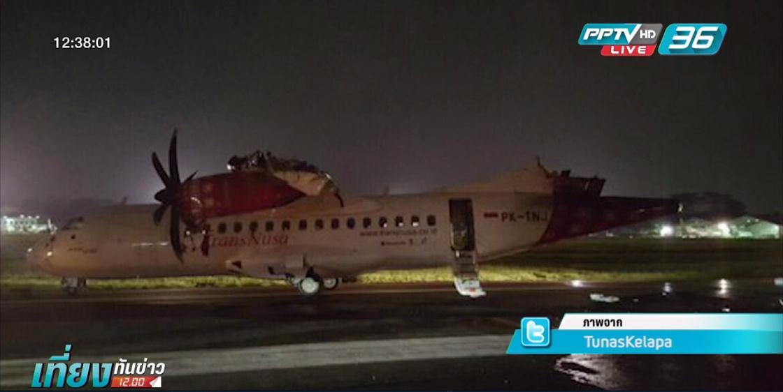 เครื่องบินโดยสารชนกันที่สนามบินในจาการ์ตา