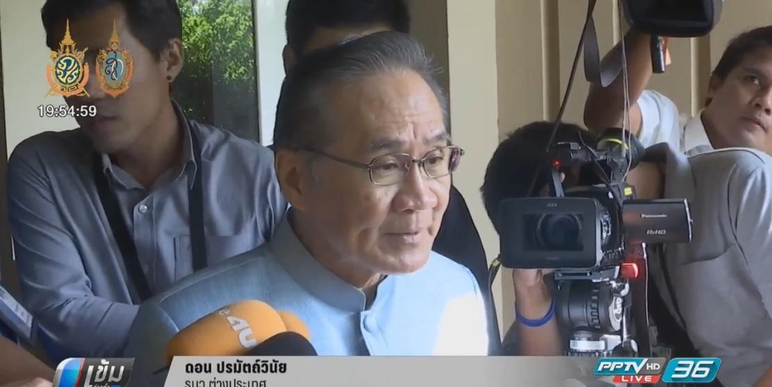 รมว.ต่างประเทศร้องขอต่างชาติเคารพเสียงคนไทยเตรียมเชิญทูตชี้แจง