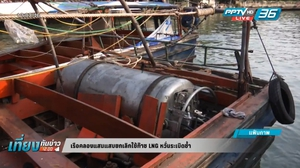 เจ้าของเรือคลองแสนแสบ ประกาศเลิกใช้ LNG หวั่นเกิดเหตุระเบิดซ้ำ