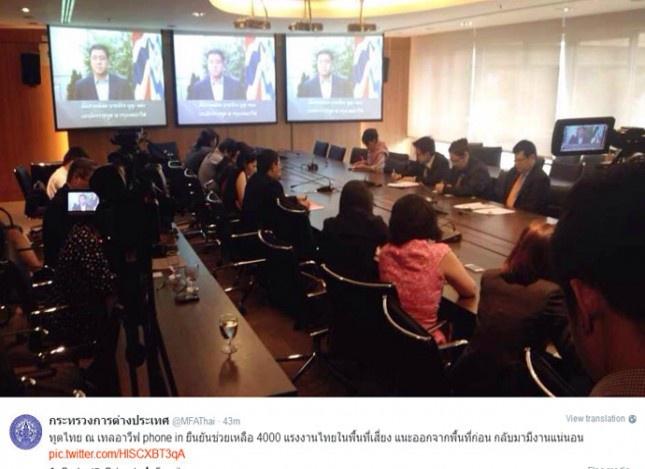 สถานทูตเร่งอพยพแรงงานไทยทั้งหมดออกจากลิเบีย