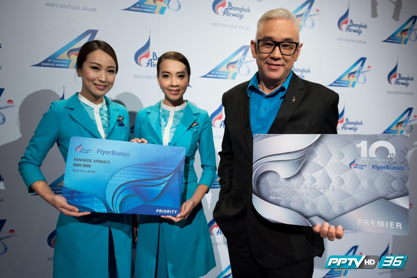บางกอกแอร์เวย์ส จับมือรัฐส่งเสริมการท่องเที่ยวไทย-อาเซียน