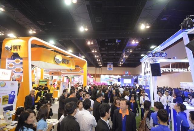 Money Expo Pattaya 2016 สินเชื่อบ้าน 0% 6 เดือน-ลุ้นทัวร์รอบโลก