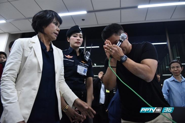 ซีอีโอนกแอร์ยกมือไหว้ขอโทษรับความผิดพลาดยกเลิก 9เที่ยวบินกระทันหัน