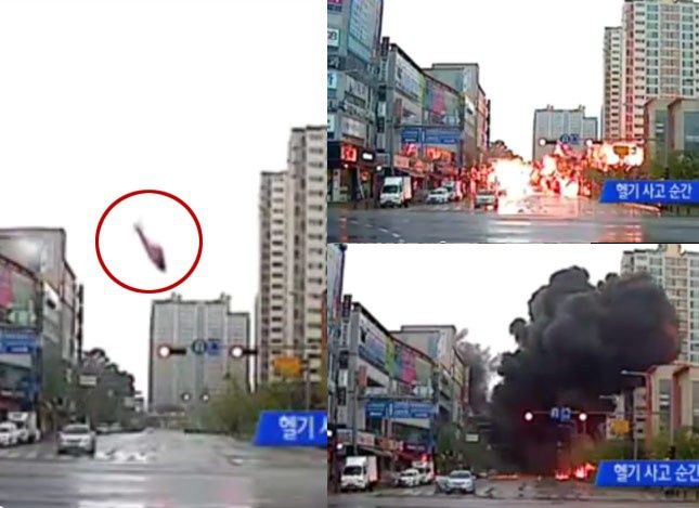 ภาพวินาที ฮ.ตกกลางเมืองกวางจู เกาหลีใต้