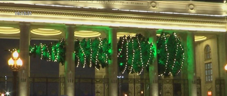 รัสเซียตั้งต้นคริสต์มาสแนวนอนในสวนสาธารณะ (คลิป)