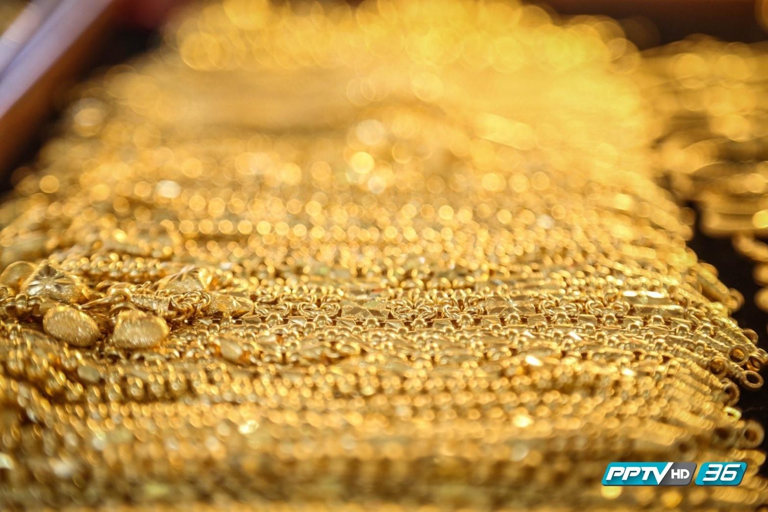 ราคาทองคำ 5 ต.ค. 59 เปิดตลาดลดฮวบ 550 บาท