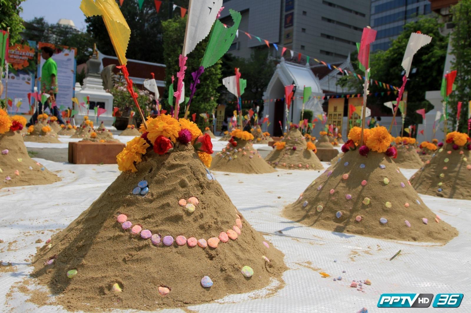 วัดปทุมฯ สืบสานประเพณีขนทรายเข้าวัด (คลิป)