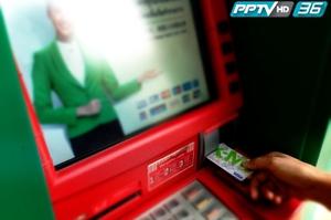 """""""กสิกรไทย"""" แจง ดราม่าบัตรเดบิต หลังให้บริการเพียงบัตรพ่วงประกัน!"""