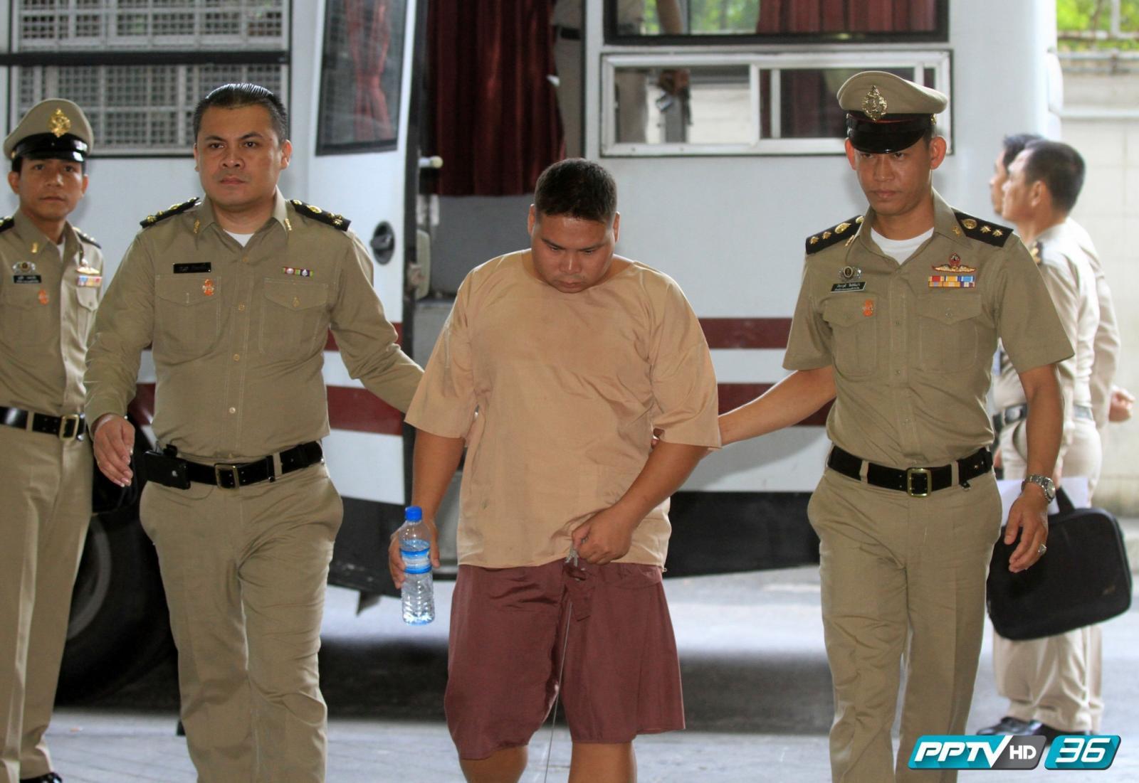 """ศาลสั่งจำคุก 37 ปี 4 เดือน """"มือปืนป๊อปคอร์น"""""""