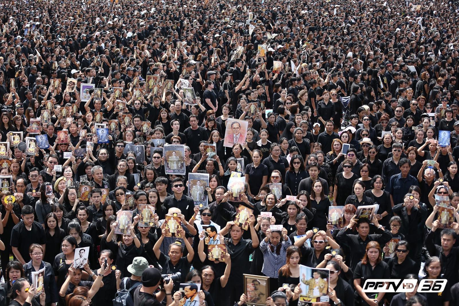 สุดยิ่งใหญ่! พสกนิกรชาวไทยซ้อมร้องเพลงสรรเสริญพระบารมี