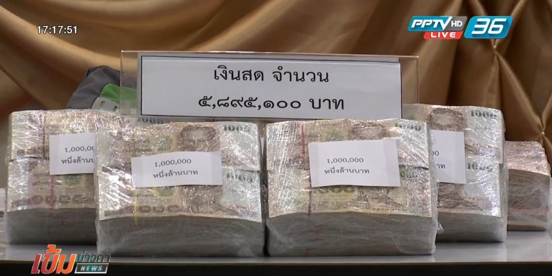 ผู้ต้องหาสารภาพชิงทรัพย์รถขนเงิน แซมโก้ 8.8 ล้าน เหตุเลียนแบบในทีวี