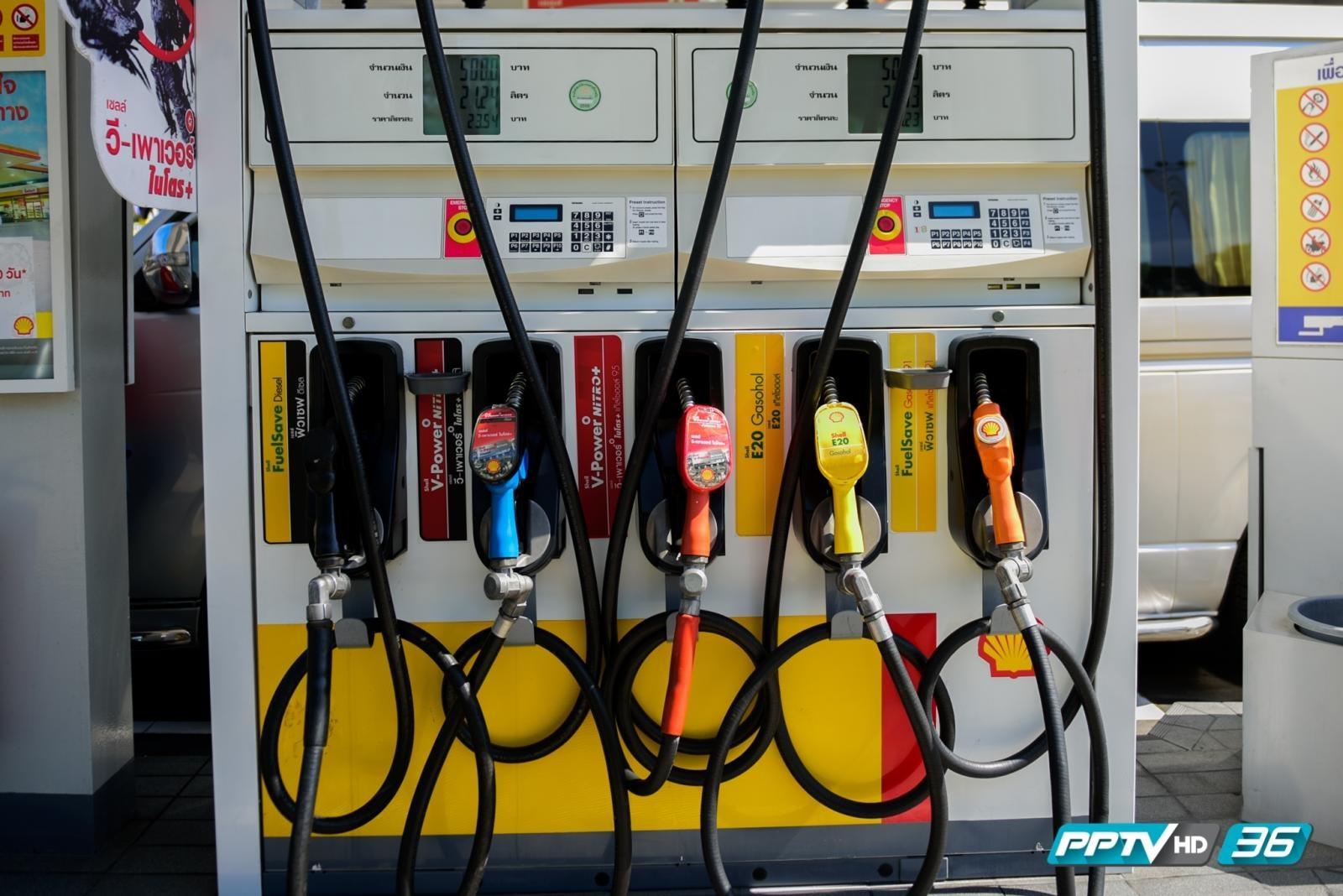 ก.พลังงาน ชี้ราคาน้ำมันครึ่งปีหลังมีแนวโน้มลดลง