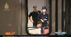 เกิดเหตุระเบิดที่สถานีรถไฟชงชาน ในไทเป เจ็บ 24 คน