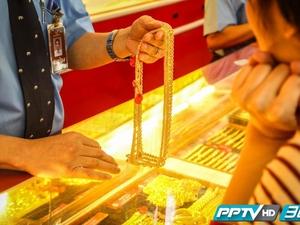 นักลงทุนรายย่อยแห่ขายทองรูปพรรณ หลังปรับขึ้นบาทละ 250 บาท