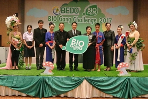 """""""BEDO"""" เชิญชวนเยาวชนไทย ร่วมกิจกรรม Bio Gang Challenge 2017"""